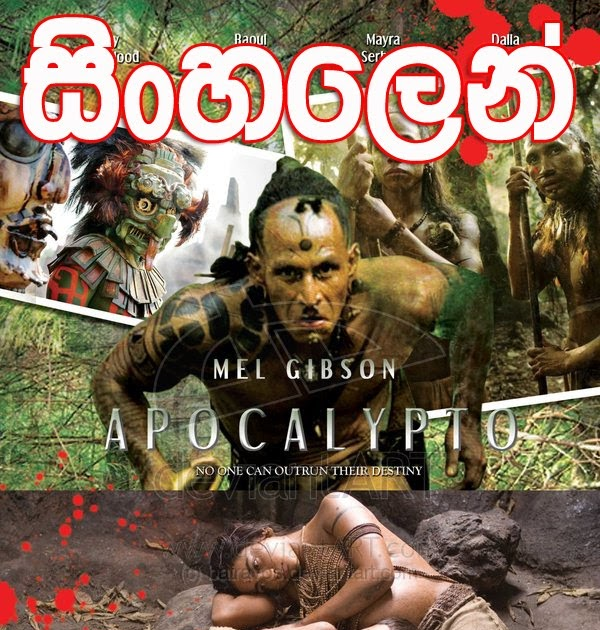 apocalypto movie with english subtitles online