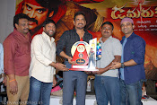 Damarukam Audio Platinum Disk Funtion Photos-thumbnail-10