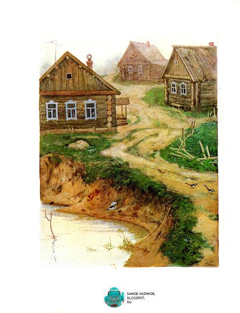 Советские детские книги список музей каталог сайт сканы читать онлайн бесплатно