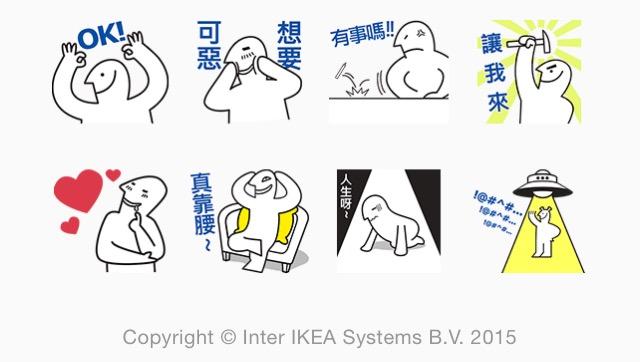 line stickers community free hej ikea stickers. Black Bedroom Furniture Sets. Home Design Ideas