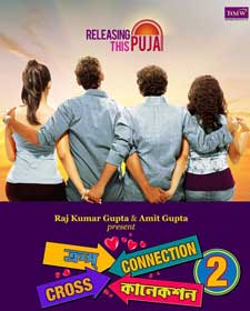 Cross Connection 2 Bengali Movie Poster