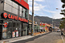 Geoje; Information And Expats. Coffee Shops