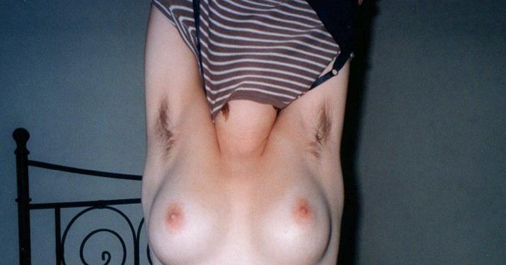 My sexy hairy spot