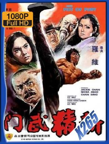 Fist of Fury (1976) x265 [1080p] [Latino] [GoogleDrive] [RangerRojo]