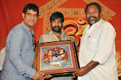 Rey Audio Platinum Disk function-thumbnail-19