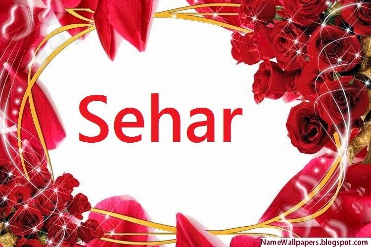 N Name Logo Wallpaper Sehar Name Wallpapers ...