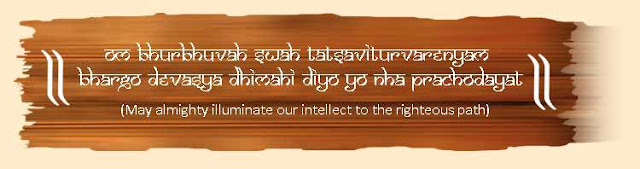 Gayatri Mantra Text in Hindi Images