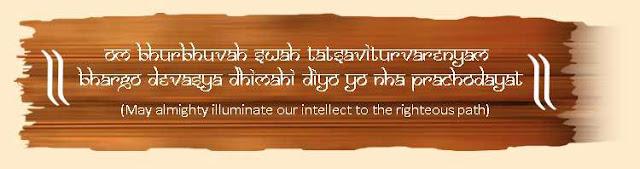 Gayatri Mantra Lyrics With Meaning Hanuman Chalisa