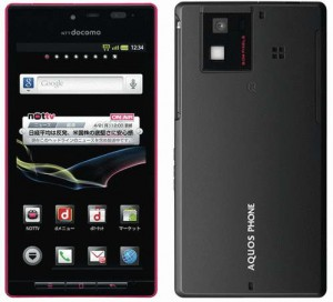 Sharp Aquos SH-06D Smartphone with Television Tuner