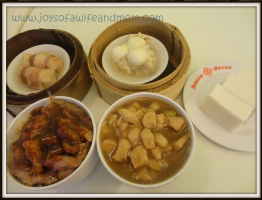 Dimsum Break SM Annex