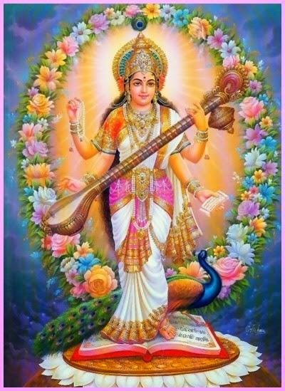 Shri Saraswathi Stotram