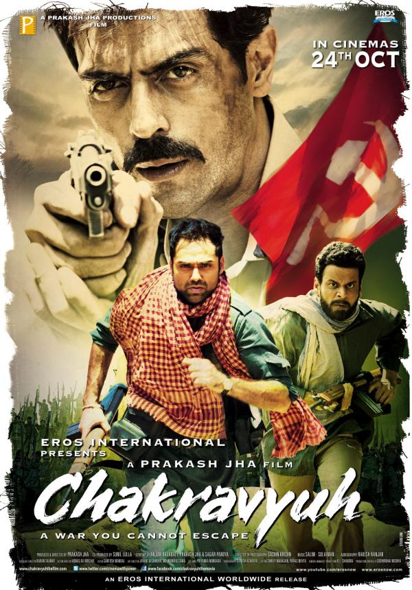 Chakravyuh (2012) – Poster First Look ft. Arjun Rampal