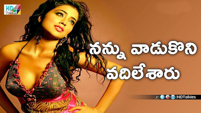 shreya shocking comments, shreya, venkatesh, nagarjuna, shreya latest comments on venkatesh nagarjuna