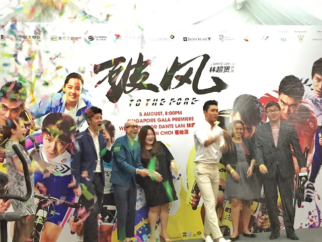 To The Fore (破风) GALA Premiere - Singapore with Si Won