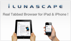 iLunascape Browser for iPad