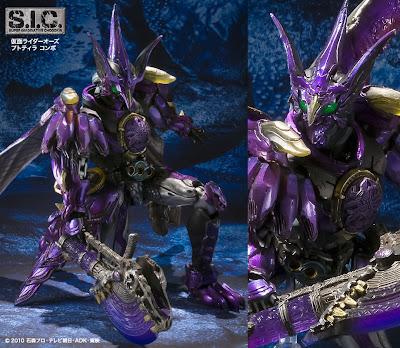 Bandai SIC Kamen Rider OOO PyToTyra Combo figure
