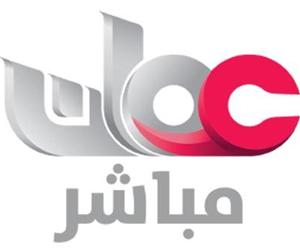قناة عمان مباشر للاجهزة الذكية