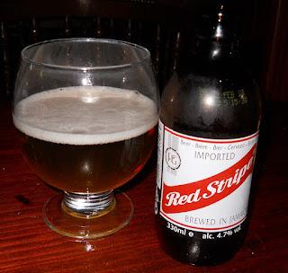 jamaican beer red tripe