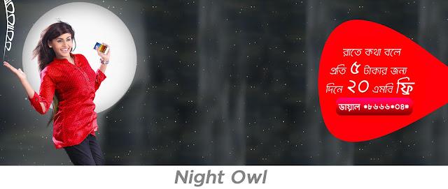 robi+night+owl+offer+get+20mb+free