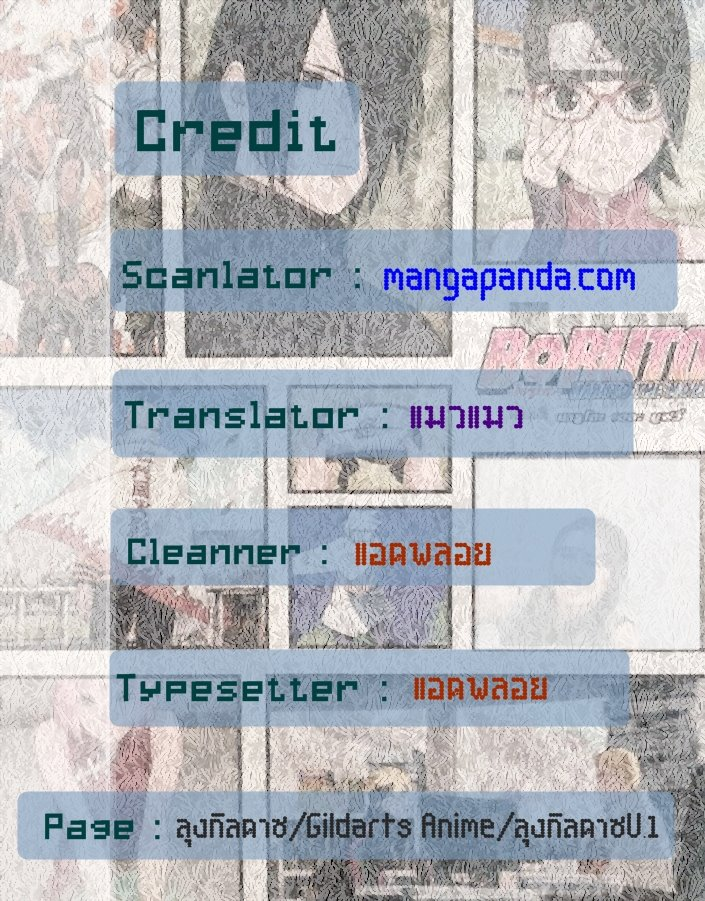 Gintama ตอนที่ 618 TH แปลไทย