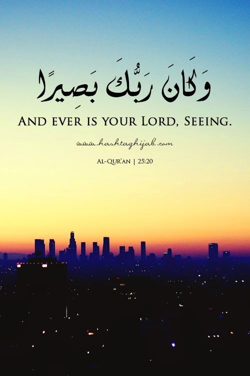 Quran Love Quotes : 15 Quran Quotes - Articles about Islam