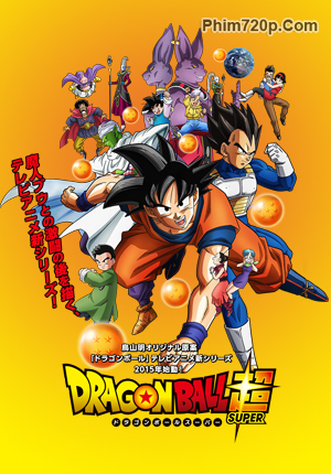 Dragon Ball Super 2015 poster