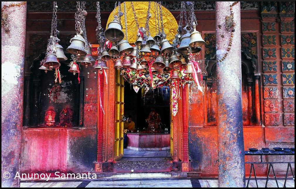 Bageshwori Temple of Nepalgunj