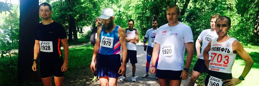 XIV Гольяновский марафон - 31 мая 2015 - фото