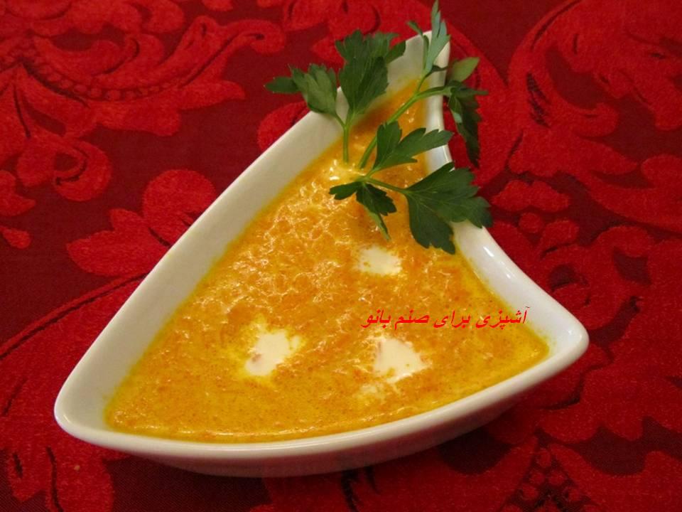 آشپزی برای صنم بانو: سوپ هویج