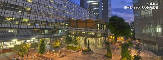 Trường đại học Hosei về đêm