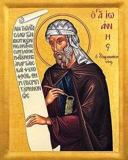 San Germán de Constantinopla