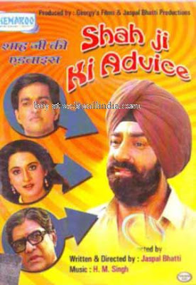 Shah Ji Ki Advice (2005 - movie_langauge) - Jaspal Bhatti, Rajendra Nath, Anjan Shrivastav, Rakesh Bedi, Shail Chaturvedi, Jr Mehmood, Vivek Shauq, Amita Sarin