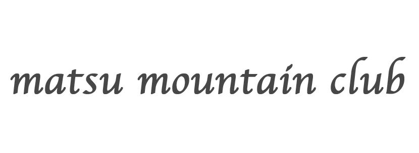 matsu-mountain club