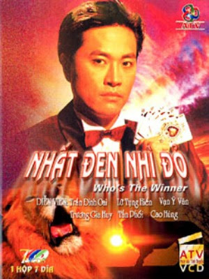 Nhất Đen Nhì Đỏ 1Who Is The Winner (1991)