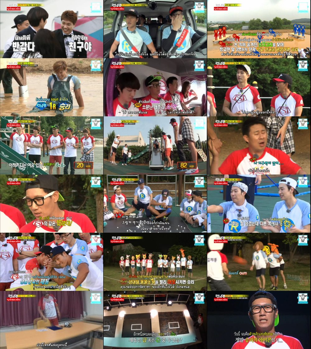 Runningman Sub Thai EP207