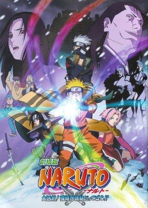 Ninja Đại Chiến ở Tuyết Quốc