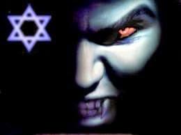 Αμερικανο Εβραϊκή – Ναζιστική Συνωμοσία