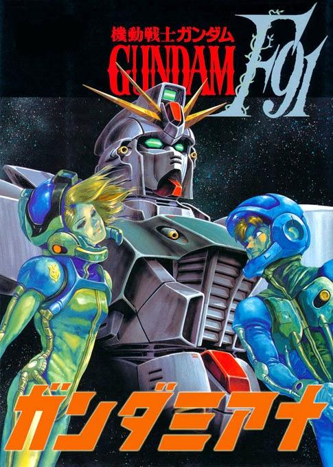 Gundam F91 recensione