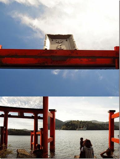 10月07日~08日-箱根7