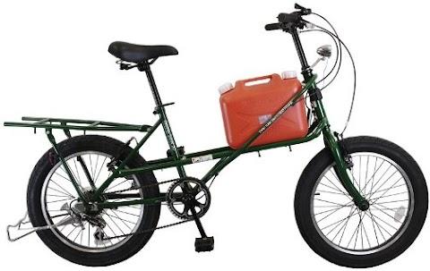 Japan's Post Disaster Bicycle, the Rikisya Tank