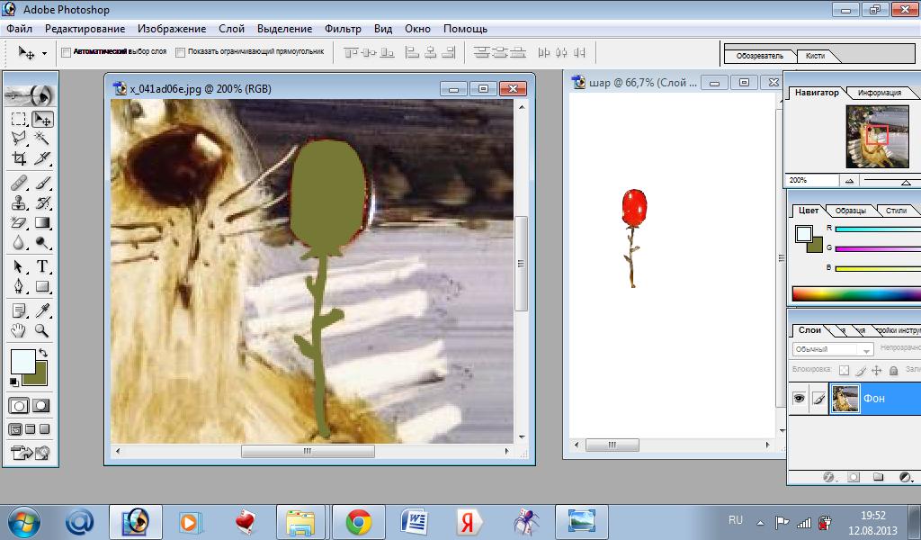 Как из фото сделать цветной рисунок 117