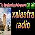 Χαλάστρα ράδιο:Και πάλι μαζί