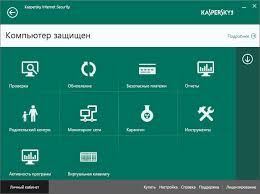 Kaspersky Internet Security/Anti-Virus 2014 14.0.0.4034 Beta