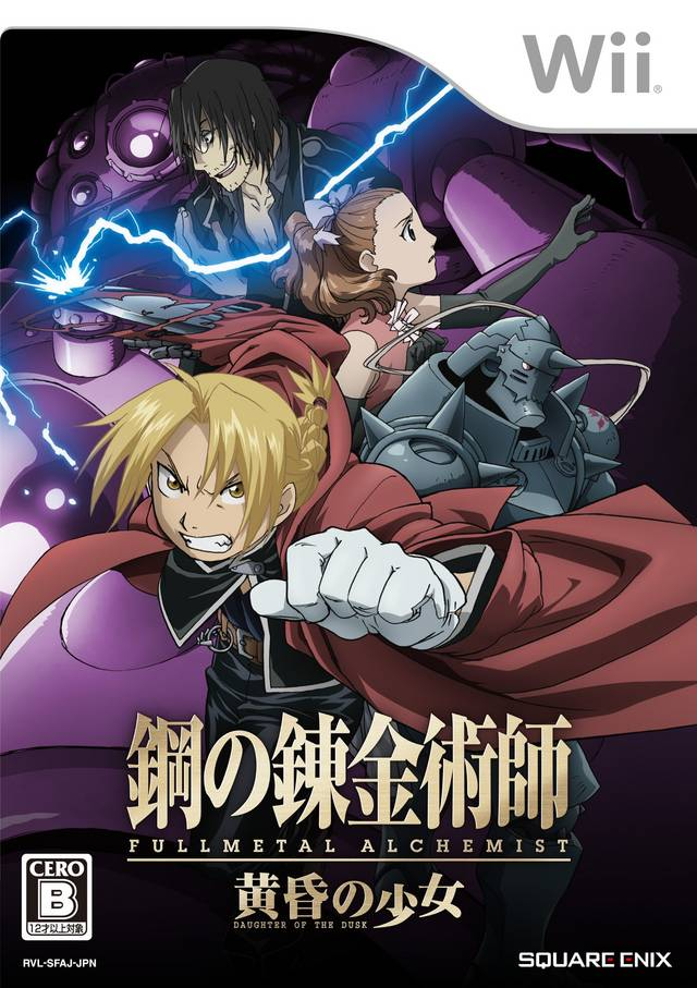 Chokocat's Anime Video Games: 2578 - Fullmetal Alchemist ...