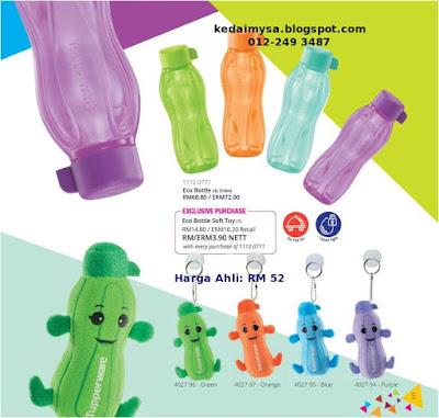 promotion-eco-bottle