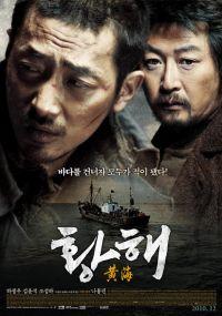 B�n Kia Ho�ng H?i - The Yellow Sea