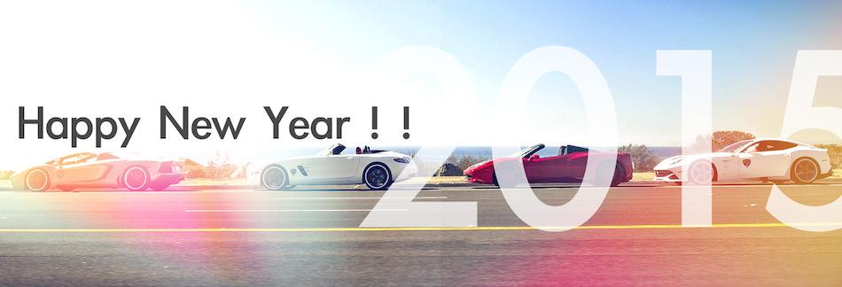 明けましておめでとうございます!自動車ブランドのFB新年初投稿をまとめてみました! 2015
