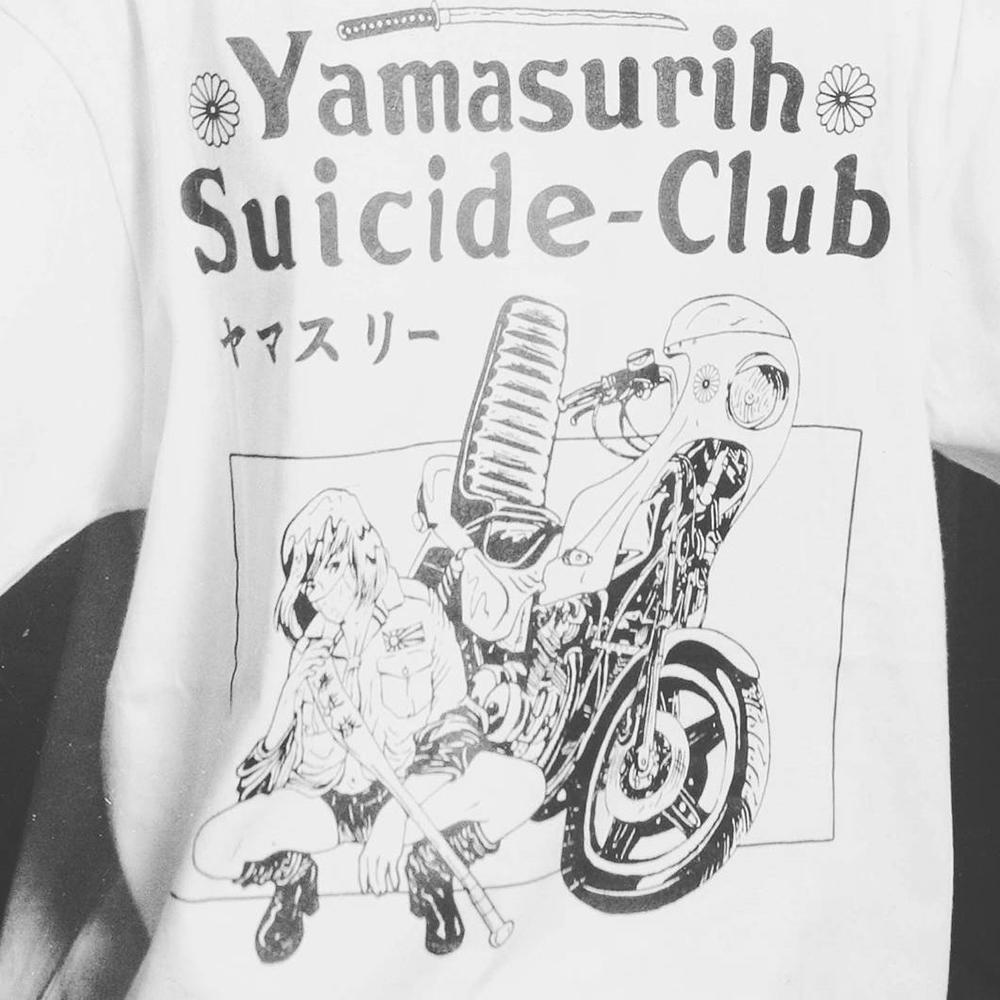 Yamasurih 5