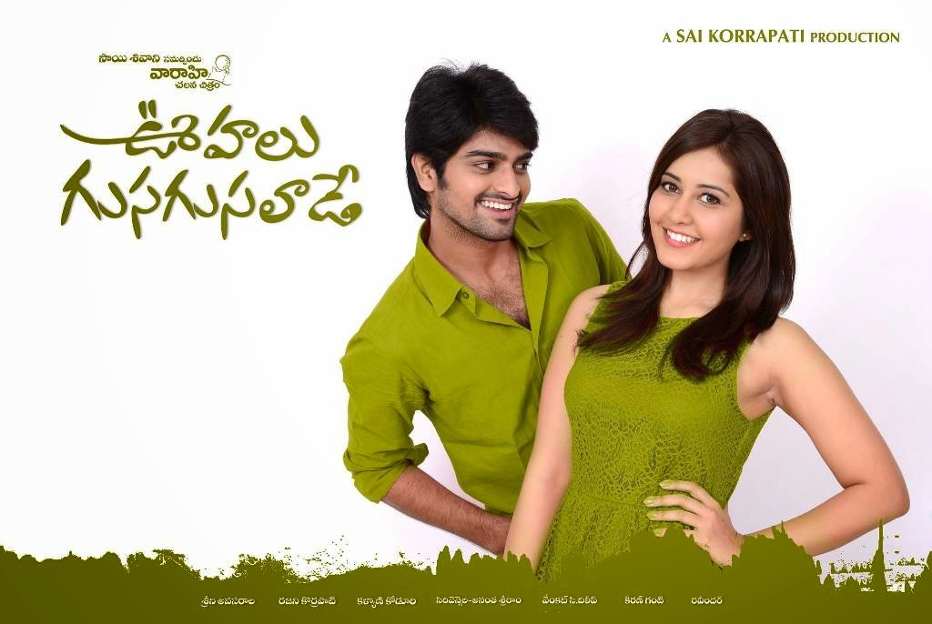 Oohalu Gusagusalade 2014 Telugu Movie Watch Online
