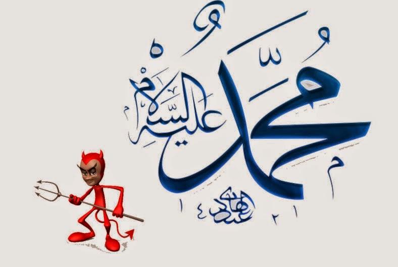 Dialog Muhammad SAW dengan Iblis